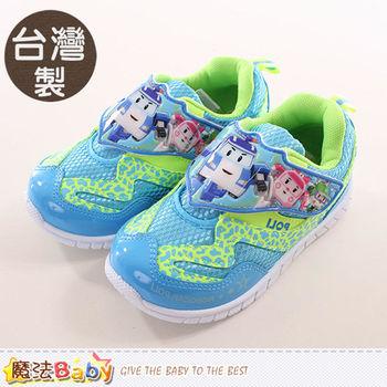 魔法Baby 童鞋 台灣製POLI授權正版運動鞋~sa61426