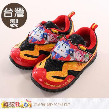 魔法Baby 童鞋 台灣製POLI授權正版運動鞋~sa61422