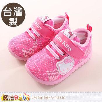 魔法Baby 女童鞋 台灣製Hello kitty正版針織布鞋~sh9899