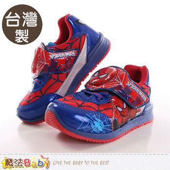 魔法Baby 男童鞋 台灣製蜘蛛人正版閃燈運動鞋~sa65122