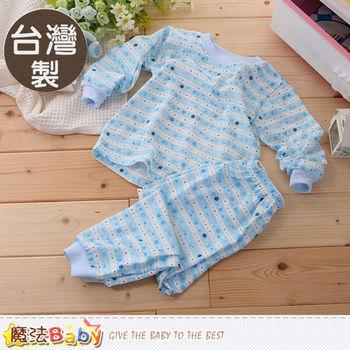 魔法Baby 兒童套裝 台灣製薄長袖居家套裝~k60104