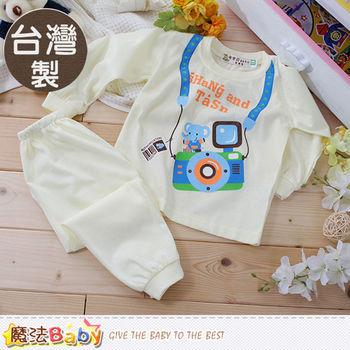 魔法Baby 兒童套裝 台灣製薄長袖居家套裝~k60103