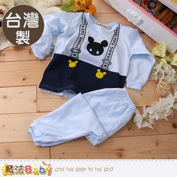 魔法Baby 兒童套裝 台灣製薄長袖居家套裝~k60102