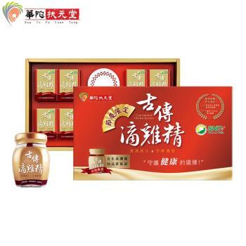 華陀扶元堂古傳滴雞精禮盒(8瓶/盒)x1