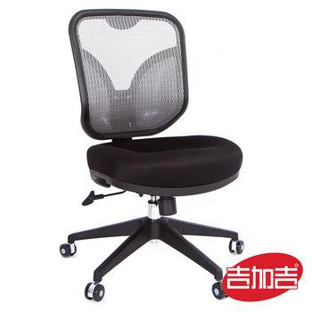 吉加吉 短背半網 電腦椅 TW-105NH 無扶手款式