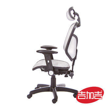 吉加吉 高背全網 電腦椅 TW-099A