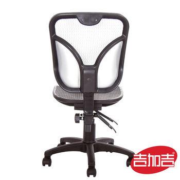 吉加吉 短背全網 電腦椅 TW-099NH 無扶手款式