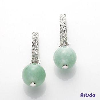 Artsda 蘋果綠 圓珠翡翠鑽石耳環(天然A貨翡翠,14K金)