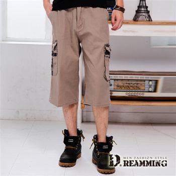 【Dreamming】日系潮人迷彩側袋鬆緊腰七分寬褲(卡其)
