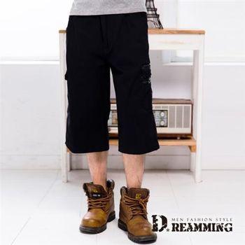 【Dreamming】日系潮人迷彩側袋鬆緊腰七分寬褲(黑色)