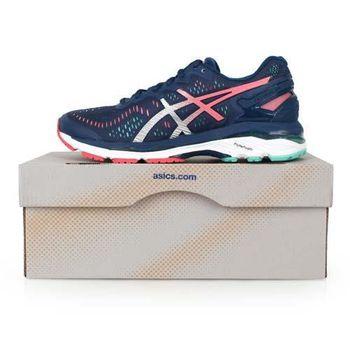 【ASICS】GEL-KAYANO 23 女慢跑鞋- 路跑 亞瑟士 丈青玫紅