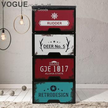 【vogue】工業風鐵板畫四層櫃 /收納櫃/抽屜櫃