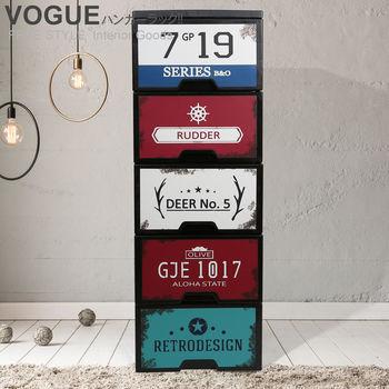 【vogue】工業風鐵板畫五層櫃 / 收納櫃/抽屜櫃
