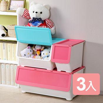 《真心良品》夏綠蒂特小家庭前開式收納箱 (3入)