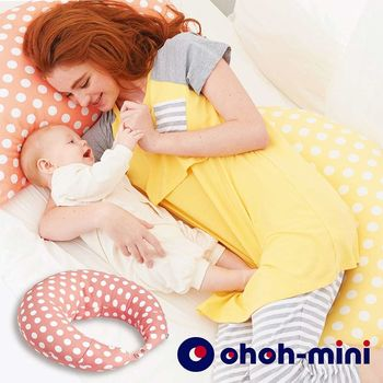ohoh-mini孕婦裝 多功能恆溫IQ授乳枕-粉橘