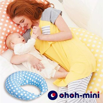 ohoh-mini孕婦裝 多功能恆溫IQ授乳枕-粉藍