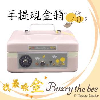 【KINCOO】Buzzy the bee手提現金箱_BCB11