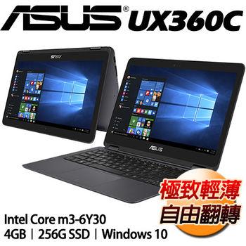 ASUS 華碩 UX360CA-0071B6Y30 13.3吋觸控FHD m3-6Y30 極致輕薄翻轉筆電 礦石灰