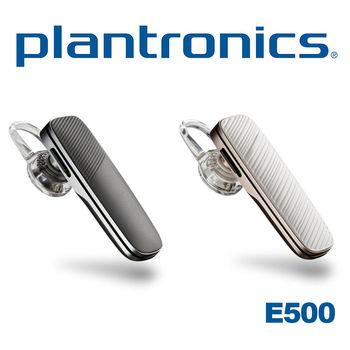 【Plantronics】 Explorer 500 立體聲藍牙耳機