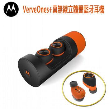 【Motorola】VerveOnes+真無線立體聲藍牙耳機