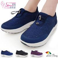 ~Shoes Club~~170 ^#45 LDL7487~7折1680.雨傘牌 晶鑽彈力