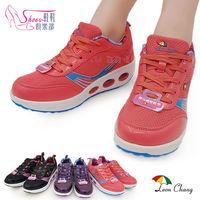 ~Shoes Club~~170 ^#45 LDL7476~7折1680.雨傘牌 超輕量綁