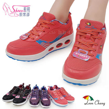 【Shoes Club】【170-LDL7476】7折1680.雨傘牌 超輕量綁帶氣墊厚底增高休閒帆布懶人健走鞋.3色 黑/紫/粉