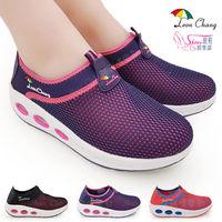 ~Shoes Club~~170 ^#45 LDL7473~7折1680.雨傘牌 幻色超輕