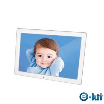 逸奇e-Kit 12吋相框電子相冊-白色 DF-V601_W