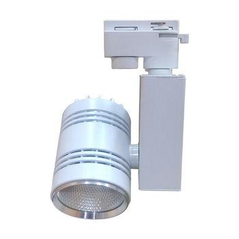 【SH】25W COB LED 黃光 軌道燈(160706)
