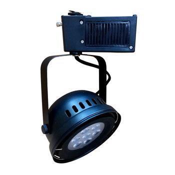【SH】軌道燈含9W 7LED AR111 杯燈-白光/黃光(56491)