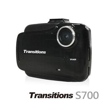 全視線S700 1080P行車記錄器 178度超大廣角 F1.6 大光圈 聯詠 96650 台灣製造(送16G TF卡)
