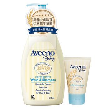 Aveeno艾惟諾 嬰兒燕麥沐浴洗髮露354ml+艾惟諾嬰兒燕麥保濕乳30g