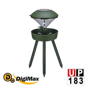 DigiMax★UP-183 幽浮造型光誘導捕蛾景觀燈