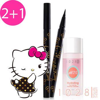 1028 終極抗暈 人魚眼線液 x Hello Kitty限定版2入+贈眼唇卸妝液30ml
