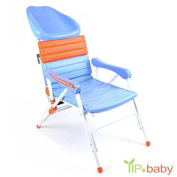 YIP-Baby 新款兒童洗髮椅(海灘椅)