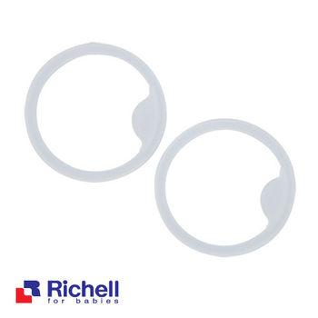 Richell日本利其爾 PPSU 奶瓶用墊圈
