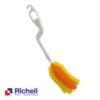 Richell日本利其爾 銀離子抗菌360旋轉可拆式奶瓶刷