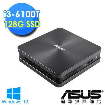 ASUS 華碩 VIVO PC VC65-6105RTA i3-6100T 128G SSD效能 Win10 迷你桌上型電腦