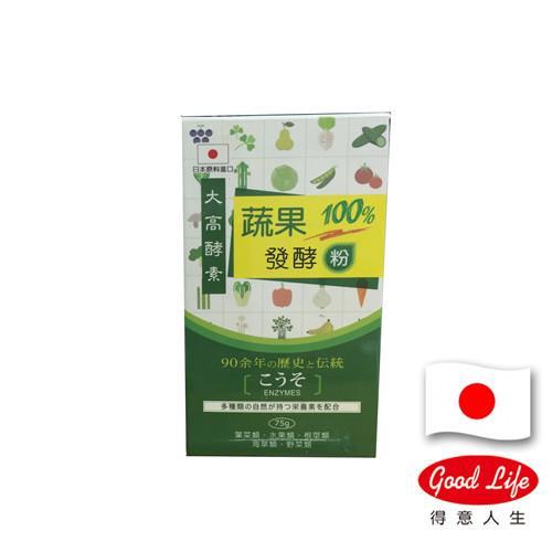 【得意人生】立多士蔬果發酵粉 大高酵素1瓶