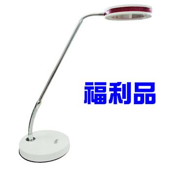 《福利品》聲寶 LED飛碟摩登造型檯燈 LH-U1206EL