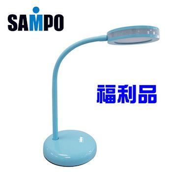 《福利品》聲寶 LED飛碟摩登造型檯燈 LH-U1204EL