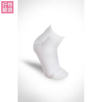 【蒂巴蕾】(超值6雙組) for man運動機能氣墊襪-前後毛巾-多色任選
