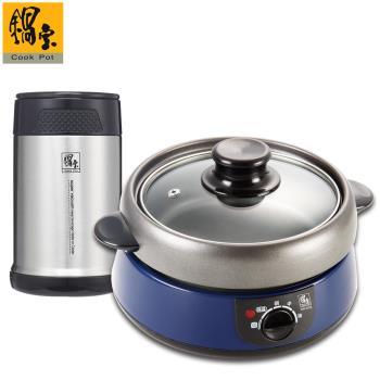 【鍋寶】多功能料理鍋-小資節能組 EO-DH9161Y18SVP0530