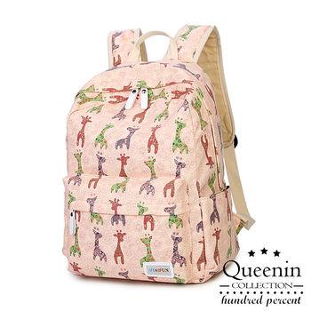 DF Queenin日韓 - 韓版頑皮長頸鹿帆布款後背包