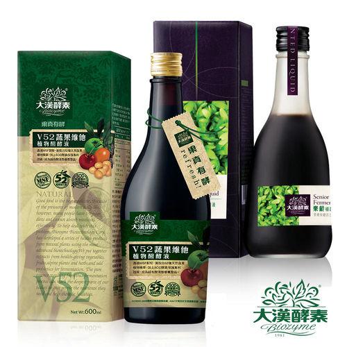【大漢酵素】V52蔬果維他植物醱酵液600ml+樂齡植蔬多醱酵液360ml(經典限量組,附贈精緻提袋)