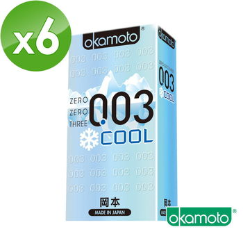 【岡本okamoto】 003 Cool 冰炫極薄(6片/盒)x6入組