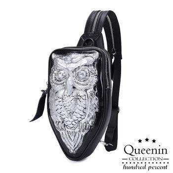 DF Queenin日韓 - 個性女孩貓頭鷹立體款後背包