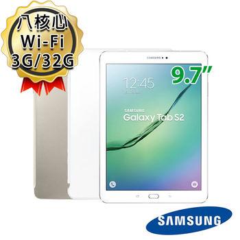 Samsung 三星 Galaxy Tab S2 9.7 T813 9.7吋 八核心 32G 平板電腦 WiFi