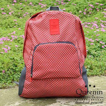 DF Queenin日韓 - 韓版折疊式輕便後背包-共2色